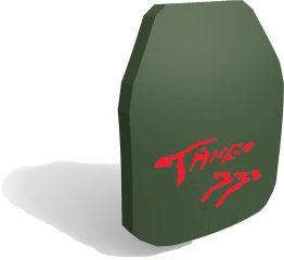 Plaque_face green tango338